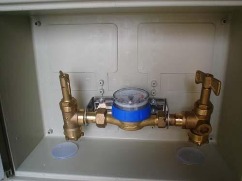 Contadores y armarios de contador multiservicios vila - Contador de agua ...